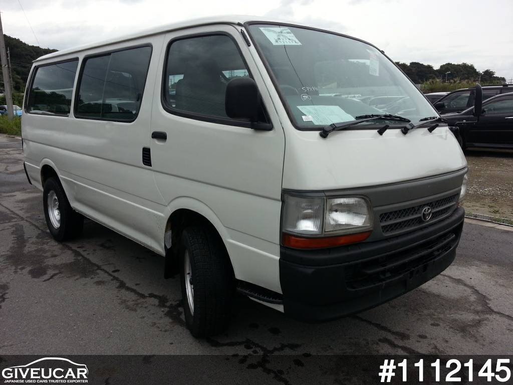 Used toyota hiace van from japanese auction 1112145 46d8c32f giveucar