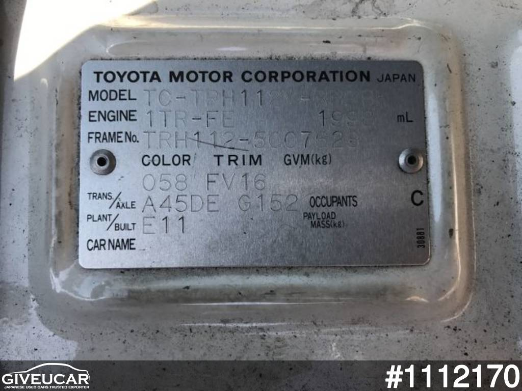Used toyota hiace van from japanese auction 1112170 c91d7942 giveucar
