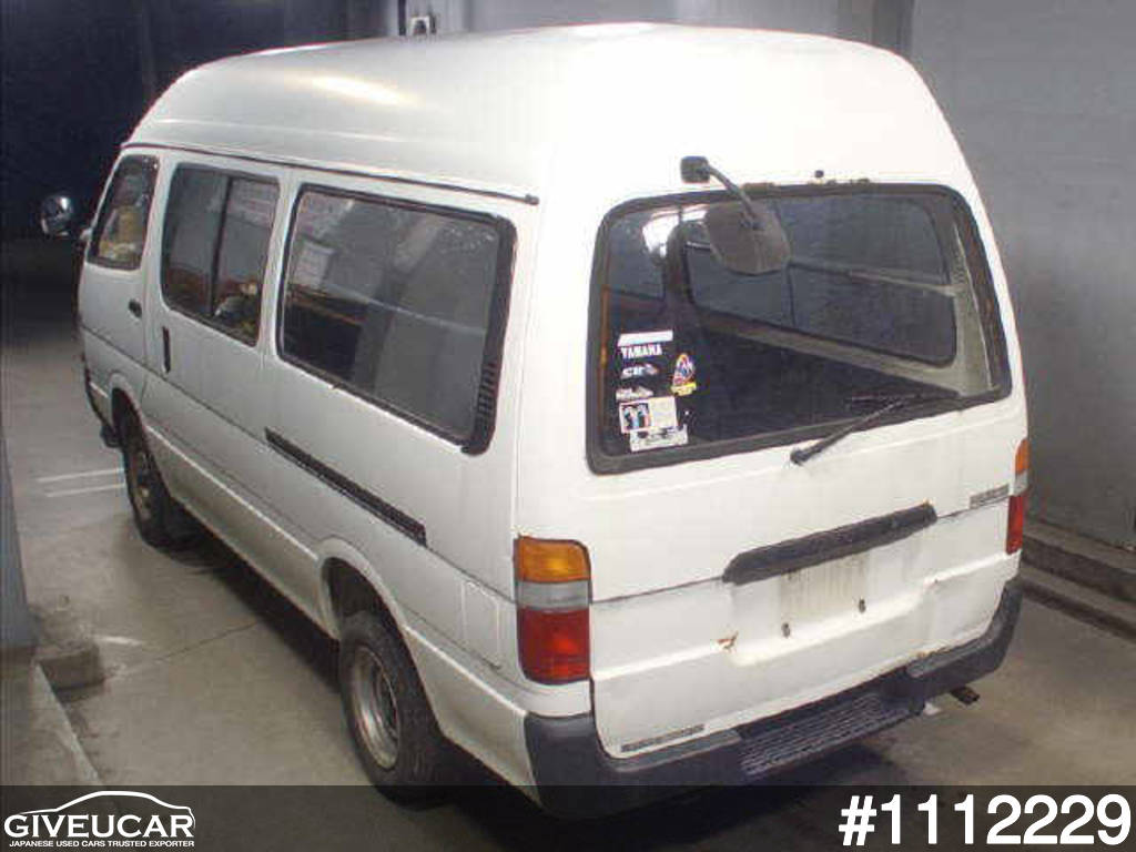 Used toyota hiace van from japanese auction 1112229 0ede7d75 giveucar