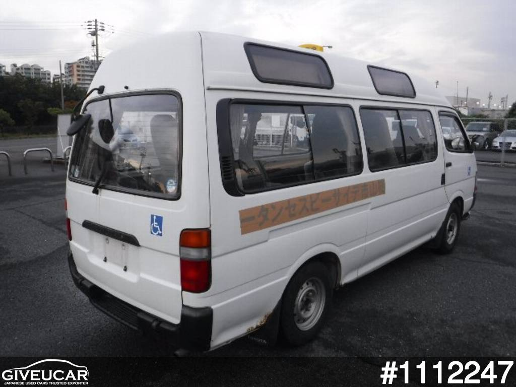 Used toyota hiace commuter from japanese auction 1112247 5c92cedd giveucar