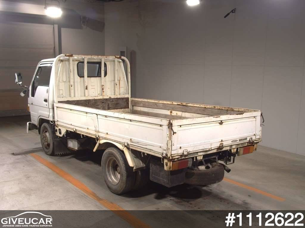 used toyota dyna truck from japan car exporter - 1112622 | giveucar